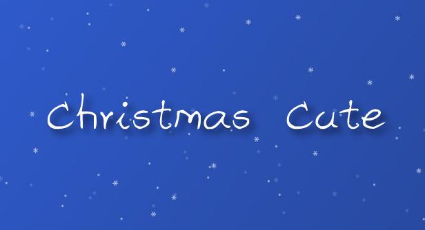 Christmas Cute - 1