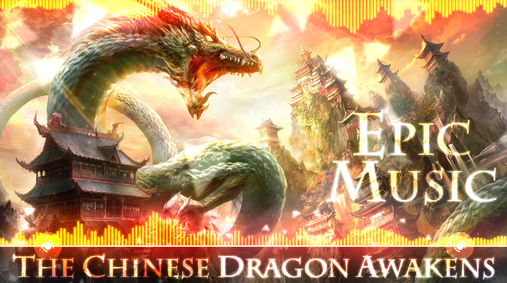 THE CHINESE DRAGON AWAKENS