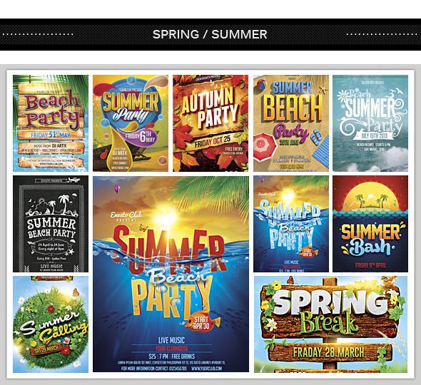 Spring Break / Festival Flyer - 1