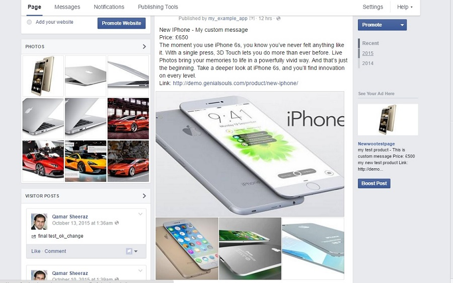 How it will look on Facebook
