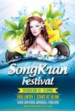 Songkran Festival Flyer