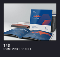 Trifold Brochure - 57