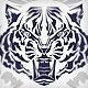 roaring growling tiger tribal
