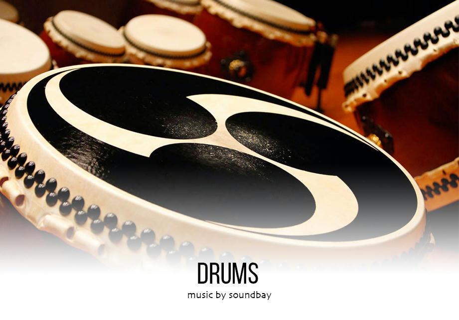 Cinematic Drums - 1