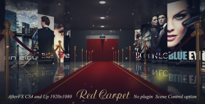 red carpet small