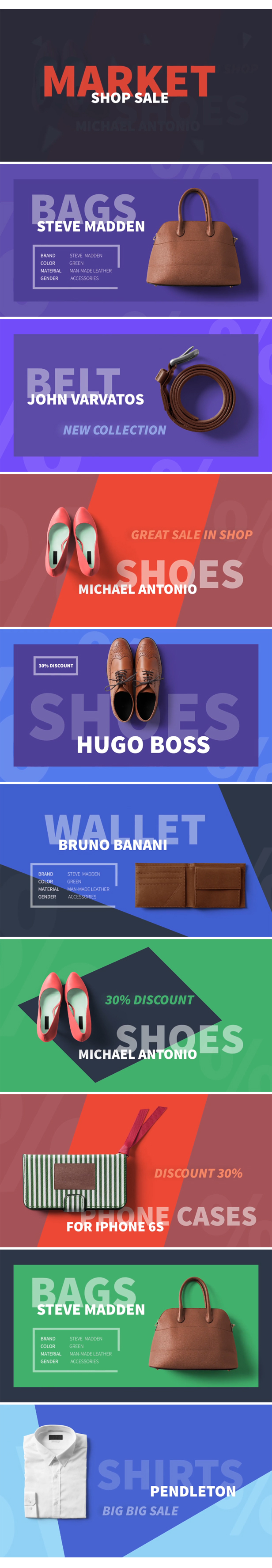 Market Shop Sale 13758420 - Free After Effects Templates