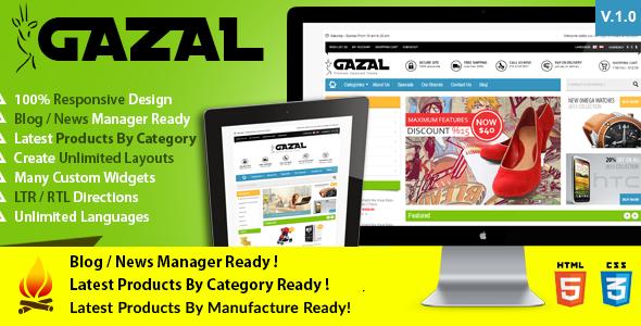 Gazal - Premium Responsive PrestaShop Theme
