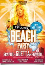 Spring Break Beach Party Flyer