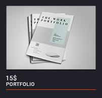 Landscape Company Profile - 69