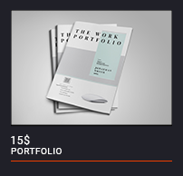 Annual Report - 69