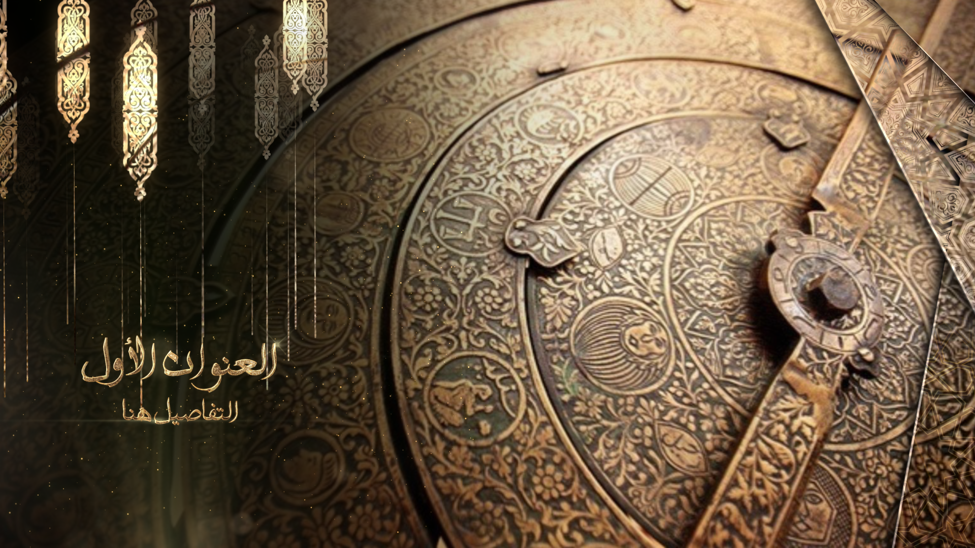 3d islamic wallpapers to download free top islamic blog! - HD 1920×1080