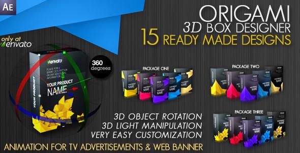 Origami 3D Box Maker
