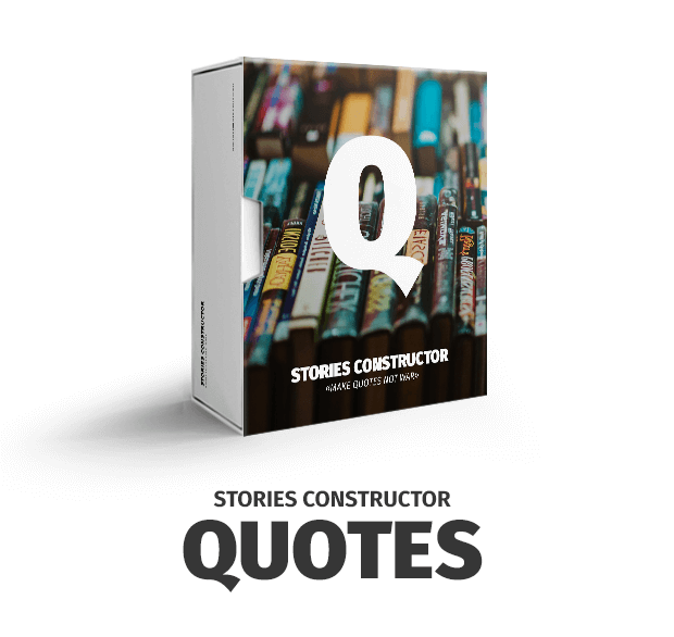 Stories Constructor - Quotes - 26