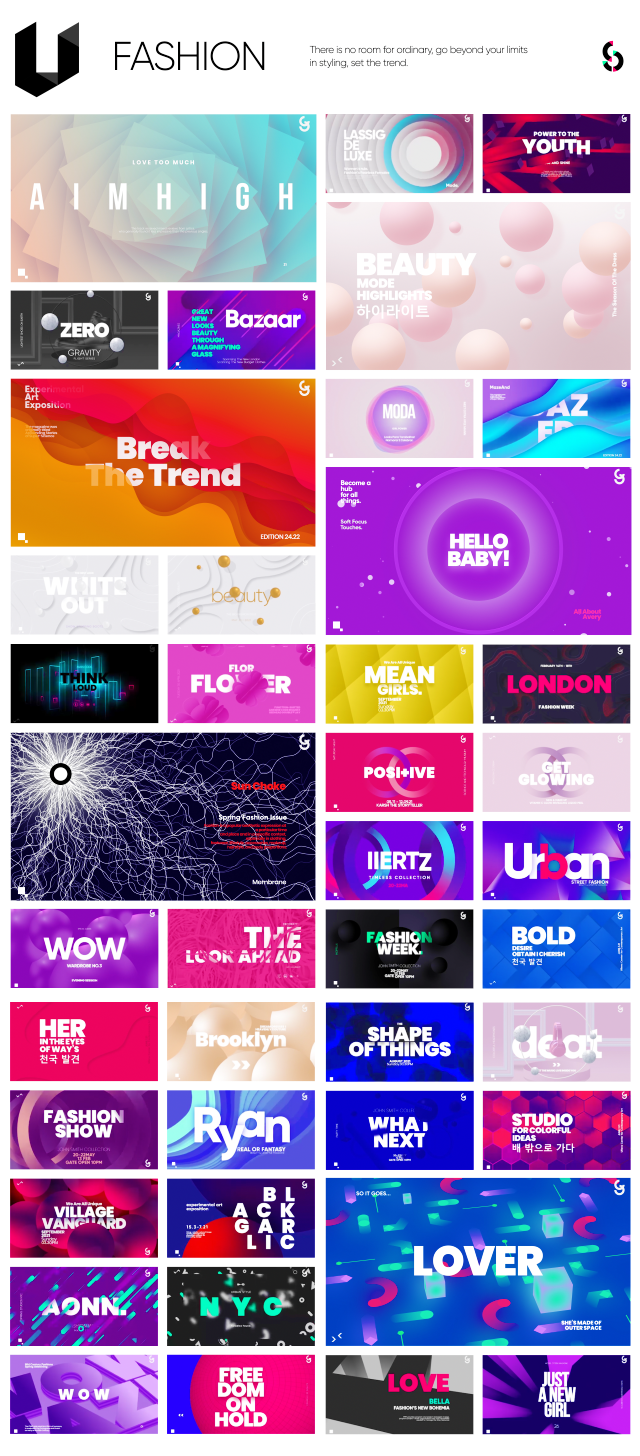 Unreal I Backgrounds and Posters - 13
