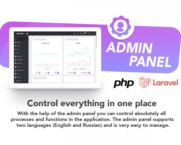 Premium Rewards App - CPI Offers System & Rewards App & HTML5 Mini Games + PHP Laravel Admin Panel - 13