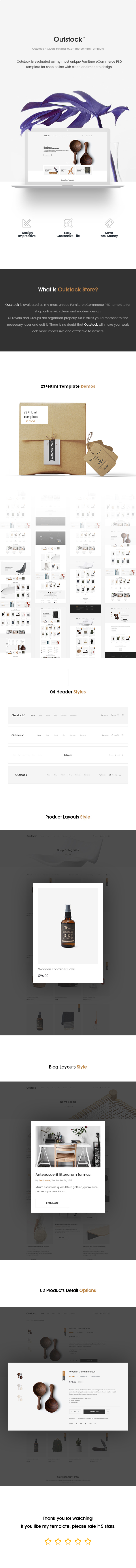 outstock html template