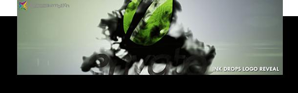 Logo Power Twister - 12