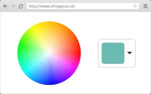 Shoppica – Premium OpenCart Theme - 24