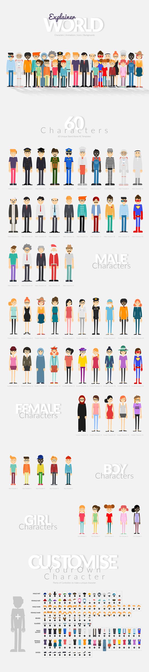 PremiumBuilder Characters - 17
