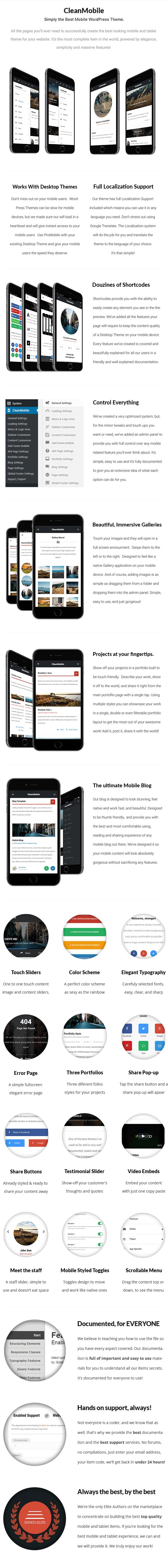 Clean Mobile | Mobile WordPress Theme