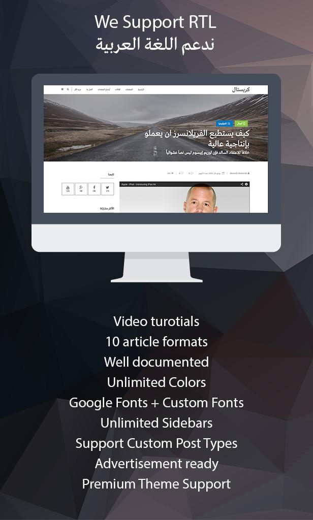 Crystal   Personal Blog WordPress Theme - 20