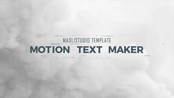 Ge Glitch Text Maker 2 - 6