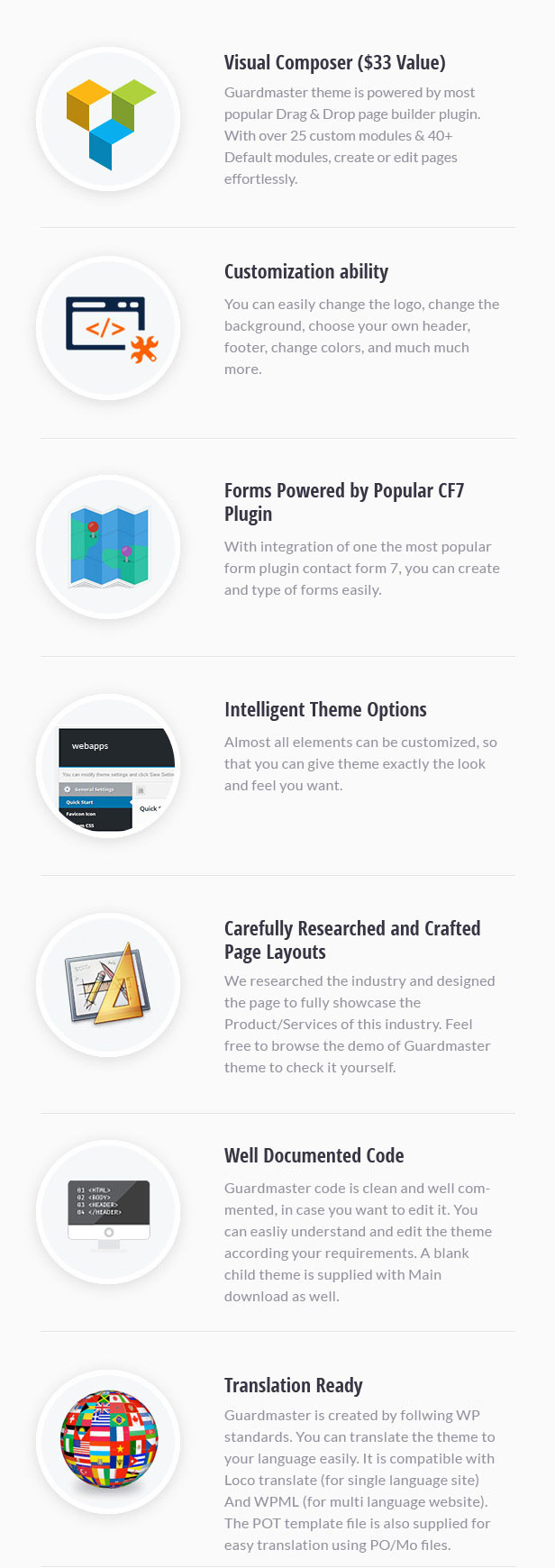 security wp theme