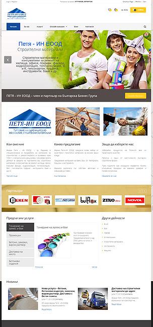 Flatastic - Versatile Multi Vendor WordPress Theme - 47