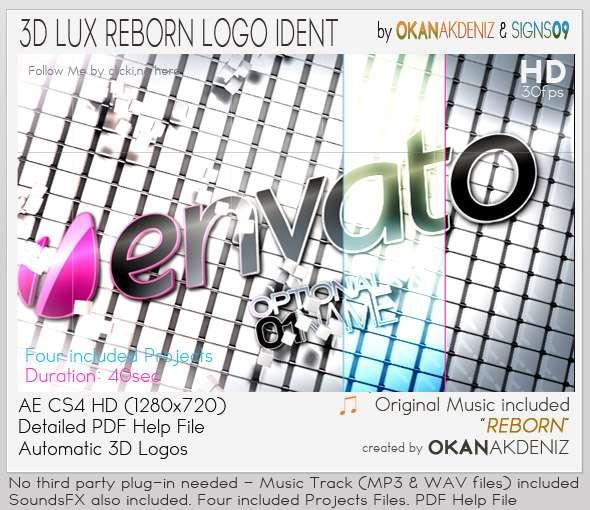 3D Lux Reborn Logo Ident - 7