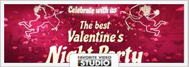 Valentine's Day Love Letter - 2