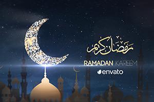 Ramadan Kareem - 2