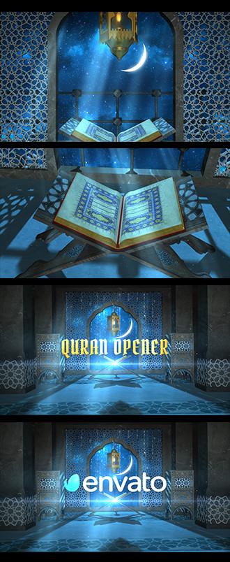 Ramadan and Quran Opener - 5