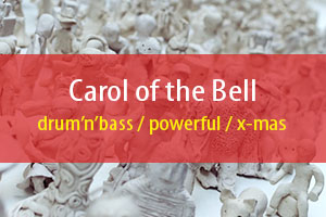 Carol of the Bell