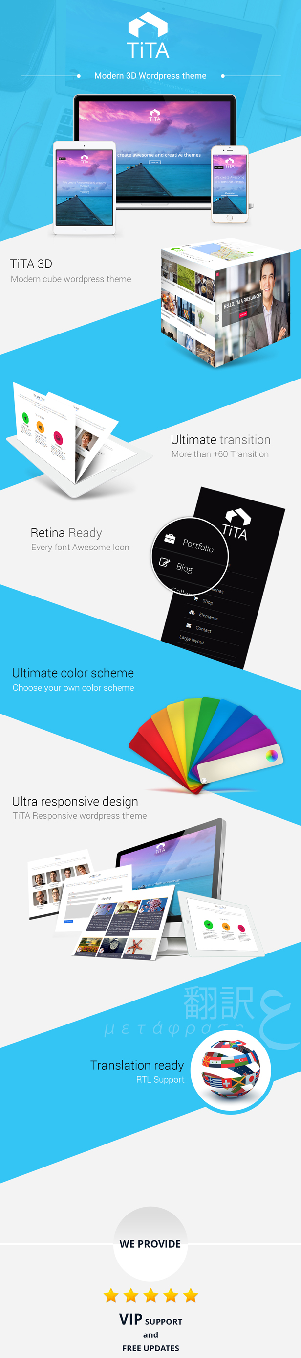 Tita 3D - Modern WordPress Theme - 2