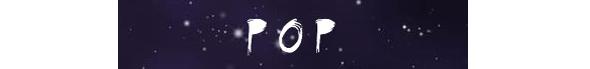 POP-NEW