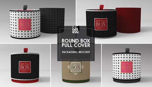 RoundBox