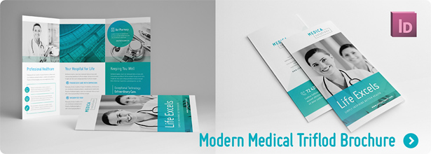 Modern Medical Brochure - 1
