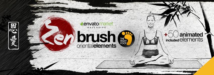 ZenBrush banner MG